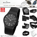 "An SKAGEN scar gene watch North Europe-born super thin design witch! 233XLTMB TITANIUM titanium case black for only 7mm ""ultra slim"" design men men"