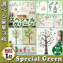 Wall sticker k at half price! 50% Email Yu's tree bird leaves branches birds Nordic cheap Interior stickers wallpaper