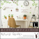 Wall sticker 60 cm × 90 cm Green Green potted birdcage Nordic cheap Interior stickers Interior seal gadgets kids wall sticker Midori wall sticker wallpaper seal living children's room door bedroom bird