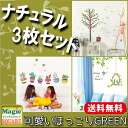 As long as email Yu Rakuten ranking Prize wall sticker 50% 50% seal tree bird leaves branches birds Nordic cheap Interior stickers wallpaper seals living room door bedroom plant