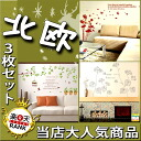50% of wall sticker North Europe half price seal-type tree bird leaf branch small bird North Europe deep-discount interior sticker wall sticke wall seal wall paper seal living entrance plant