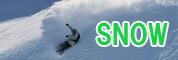 SNOWウィンター用品
