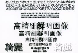 リサイクルインク 印字サンプルC