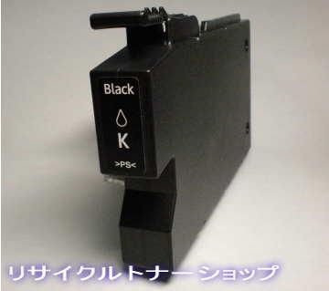 imagio MPカートリッジ C1500 ブラック  リサイクルインク