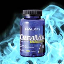HALEO CREAVOL infused(ハレオ クレアボルインフューズド)600タブレット【送料無料】
