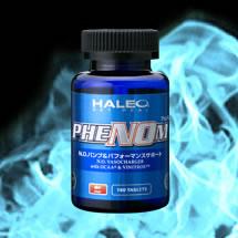 HALEO PheNOm(フェノム)180タブレット