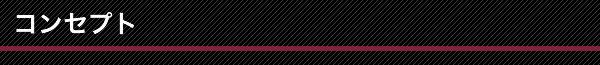 西川産業 エアーポータブル クッション Curve_S カーブS:コンセプト