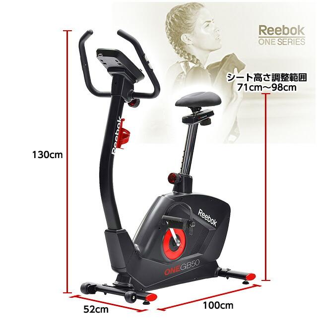 Reebok(リーボック)GB-50 エクササイズバイク