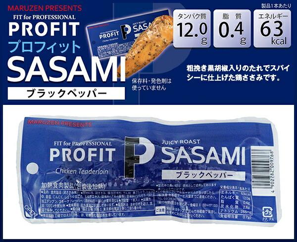 丸善 国産鶏SASAMI ささみ ブラックペッパー味