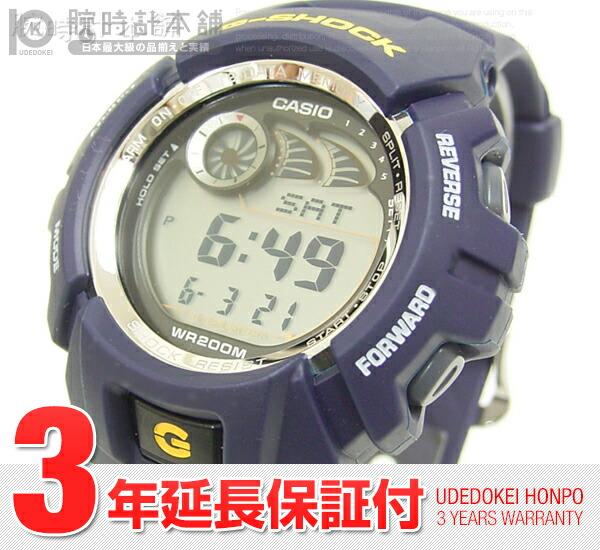 カシオ Gショック  ワールドタイム G-2900F-2V メンズ