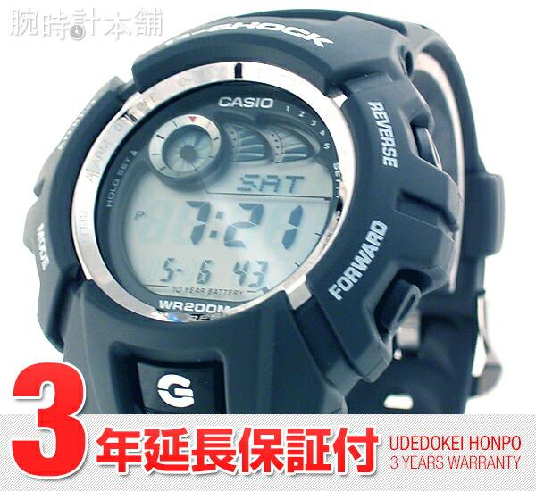 カシオ Gショック  G-2900F-8V メンズ