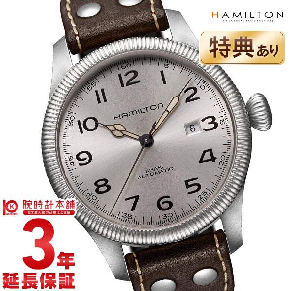 ハミルトン カーキ ネイビーパイオニア H60515593 メンズ