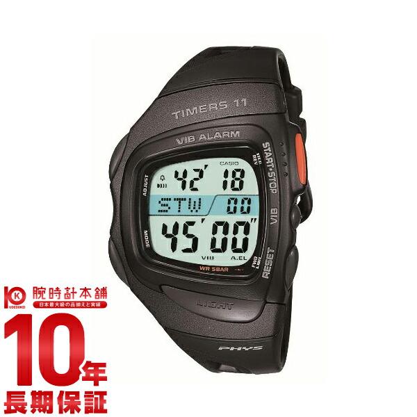 カシオ フィズ  RFT-100-1JF メンズ