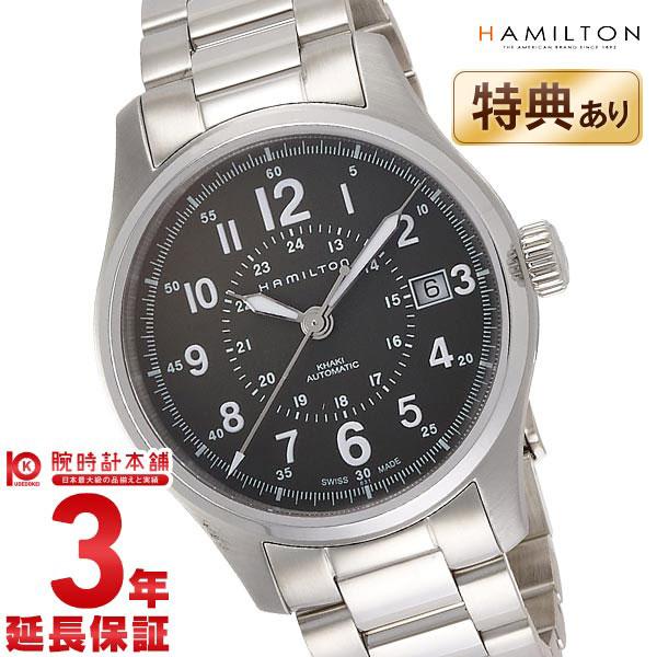 ハミルトン カーキ  H70595163 メンズ