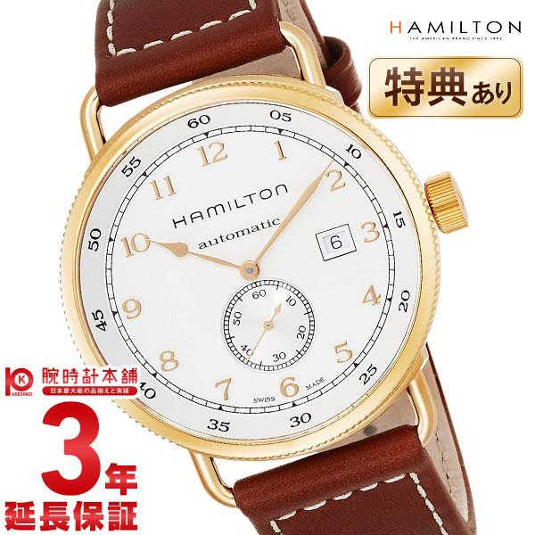 ハミルトン カーキ  H77745553 メンズ