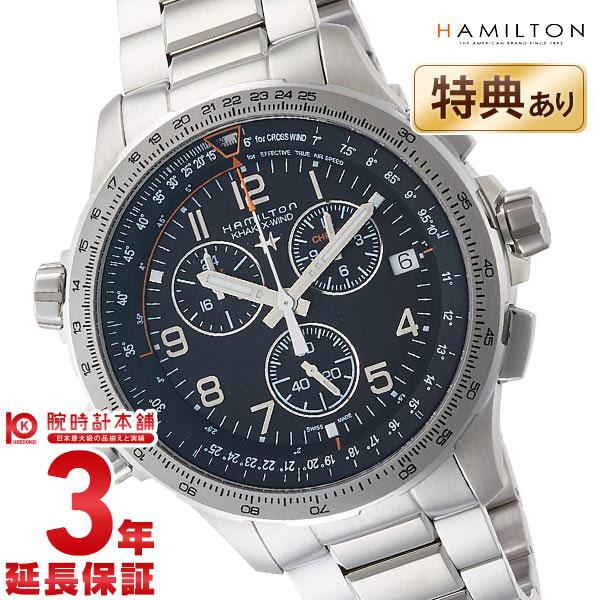 ハミルトン カーキ  H77912135 メンズ