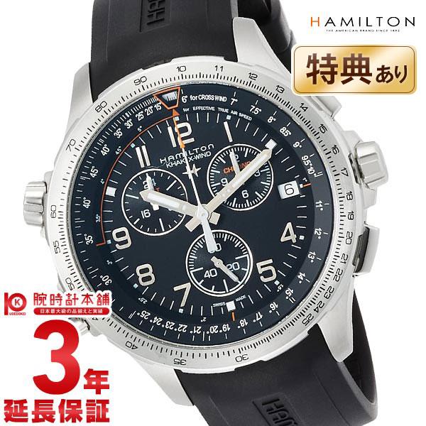 ハミルトン カーキ  H77912335 メンズ
