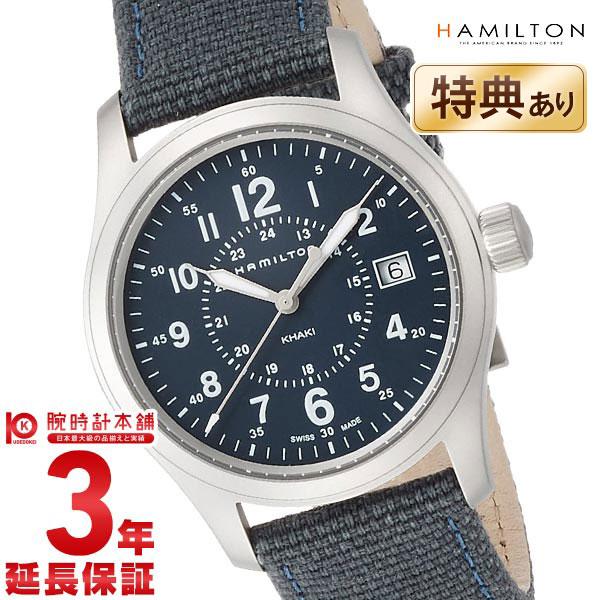 ハミルトン カーキ フィールド H68201943 メンズ