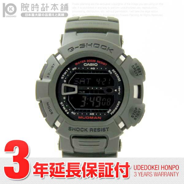 カシオ Gショック マッドマン ワールドタイム G9000-3V メンズ