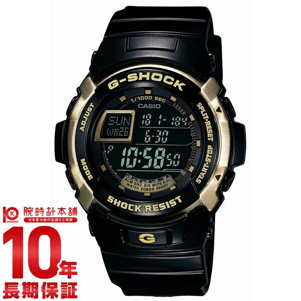 カシオ Gショック STANDARD Treasure Gold トレジャーゴールド G-7700G-9JF メンズ