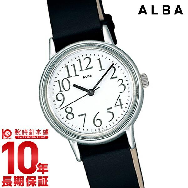 セイコー アルバ  AQDS051 レディース