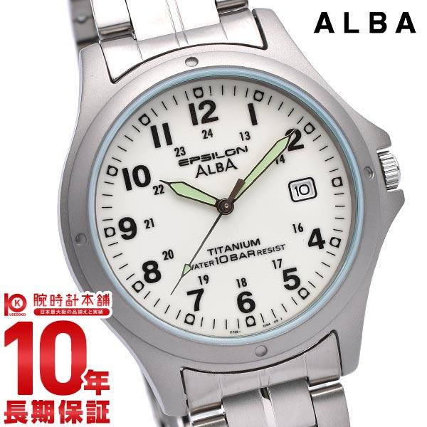 セイコー アルバ 100m防水 ASSX001 メンズ