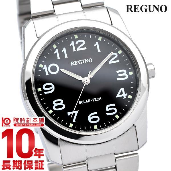 シチズン レグノ ソーラー RS25-0212A メンズ