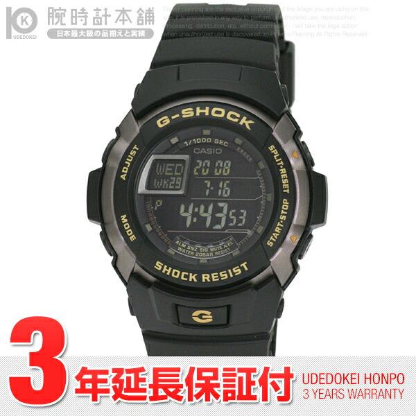 カシオ Gショック  G-7710-1 メンズ