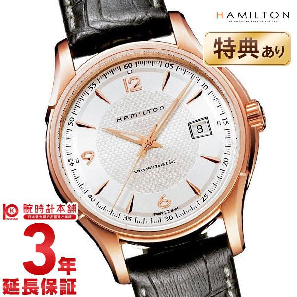 ハミルトン ジャズマスタービューマチック40mm H32545555 メンズ