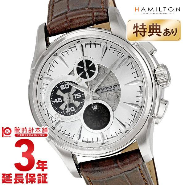 ハミルトン アメリカンクラシック オープンシークレット H32756551 メンズ