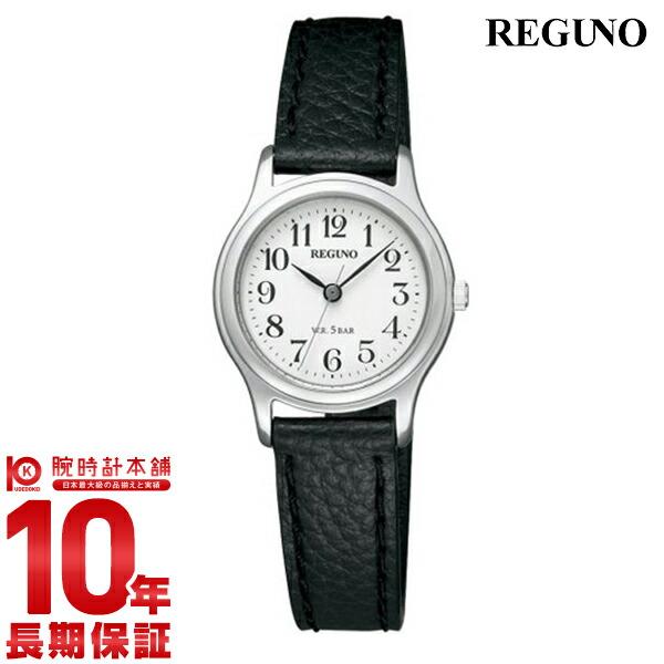 シチズン レグノ  RS26-0421B レディース