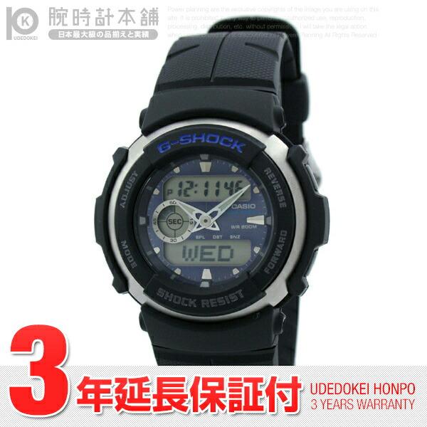 カシオ Gショック Gスパイク G-300-2AVDR メンズ