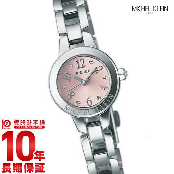ミッシェルクラン 縁刻印ブレスタイプ ピンクダイヤル クオーツ AJCK019 レディース