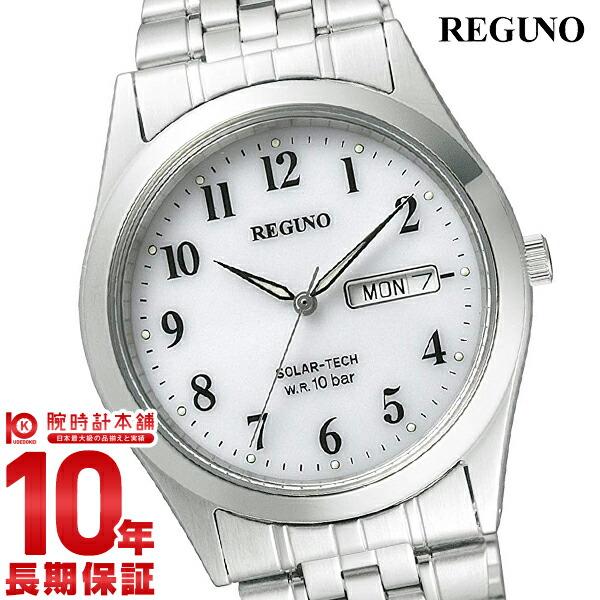 シチズン レグノ ソーラー RS25-0051B メンズ