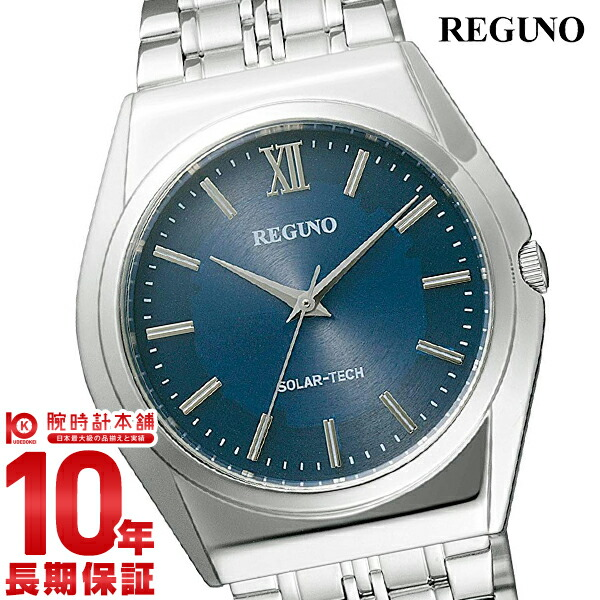 シチズン レグノ ソーラー RS25-0041C メンズ