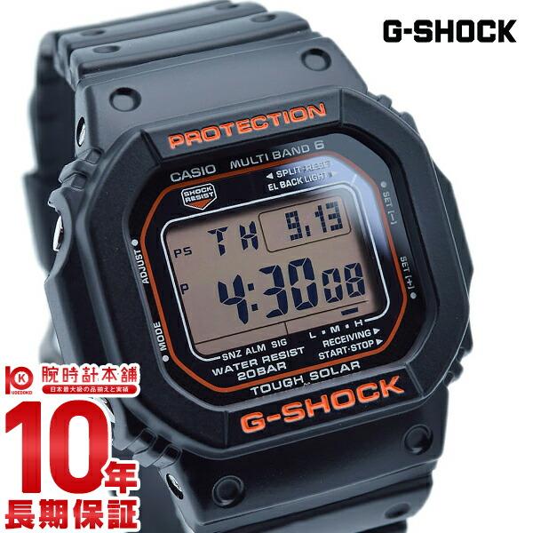 カシオ Gショック タフソーラー 電波時計 MULTIBAND 6 GW-M5610R-1JF メンズ