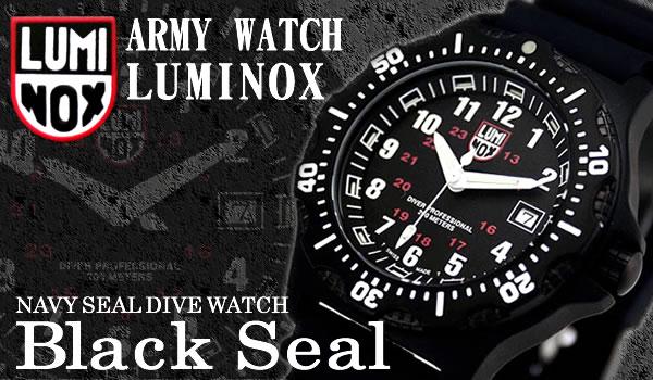 ルミノックス ネイビーシールズ ブラック オプス ステンレスT25表記 8401 メンズ