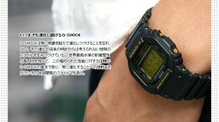 カシオ Gショック スピードモデル DW-5600EG-9V メンズ