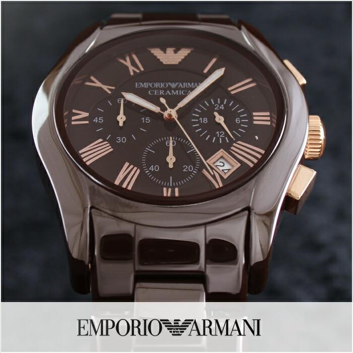 エンポリオアルマーニ セラミカ AR1446 メンズ