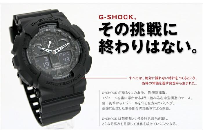 カシオ Gショック アナデジモデル ワールドタイム GA-100-1A1DR メンズ