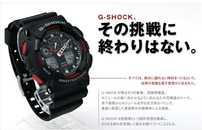 カシオ Gショック アナデジモデル ワールドタイム GA-100-1A4DR メンズ