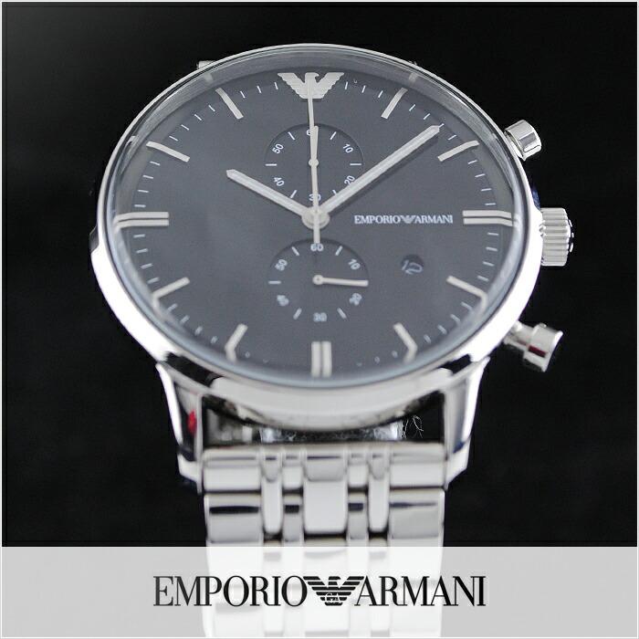 エンポリオアルマーニ クラシック AR0389 メンズ