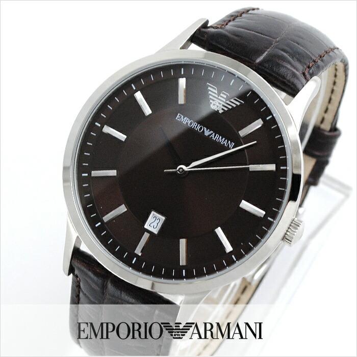 エンポリオアルマーニ クラシックコレクション AR2413 メンズ