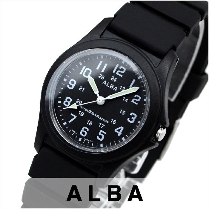 セイコー アルバ  APBS125 レディース