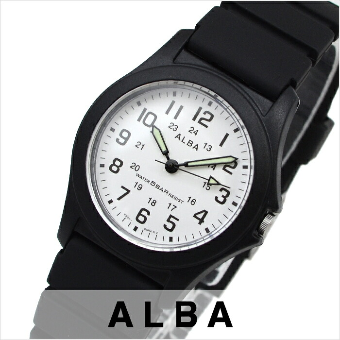 セイコー アルバ  APBS127 レディース