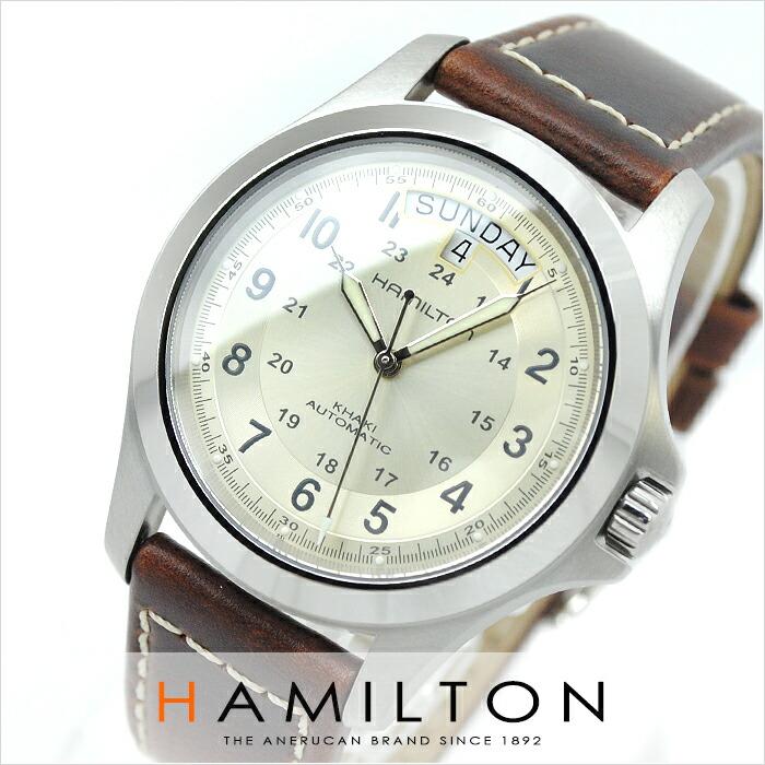 ハミルトン カーキ フィールドキングオート ミリタリー H64455523 メンズ