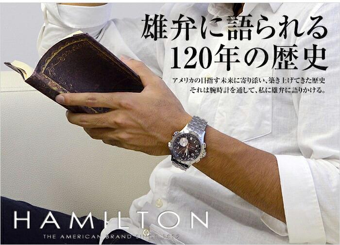 ハミルトン カーキ アビエイションETO H77612133 メンズ