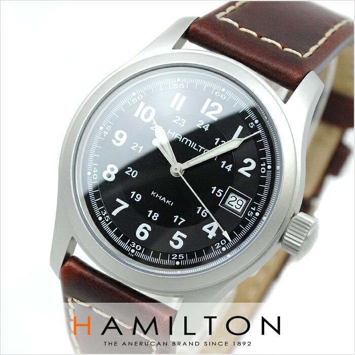 ハミルトン カーキ フィールド H68411533 メンズ