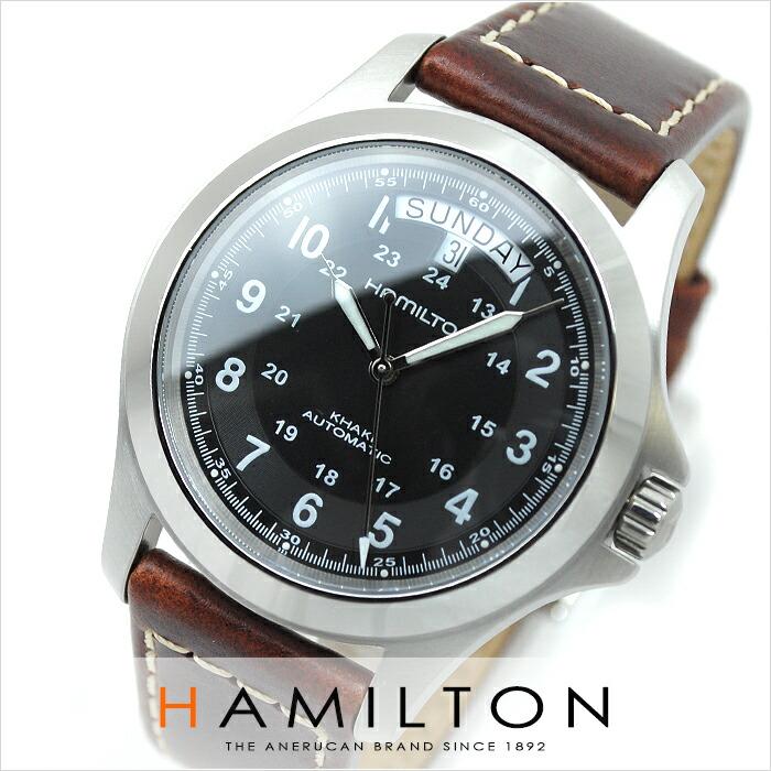 ハミルトン カーキ フィールドキングオート H64455533 メンズ