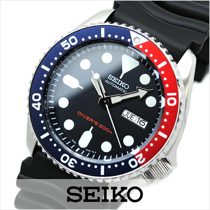 セイコー 逆輸入モデル ダイバーズ 200m防水 機械式(自動巻き) SKX009K1(SKX009KC) メンズ